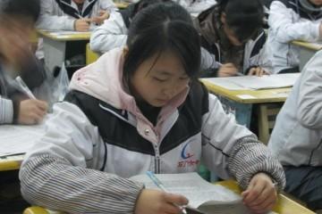 高中班主任那些在高一上学期受了伤的学生要这样疗伤
