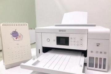 爱普生墨仓式®打印机 实现家庭打印多样期待
