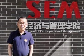 中国传媒大学闫玉刚要针对大学生创新创业意识着力进行人才培养