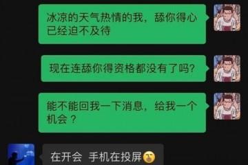南昌大学发完朋友圈各大名校炸开了锅哈尔滨佛学院回应笑喷了