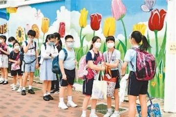 新学年香港将在中学推出新课程