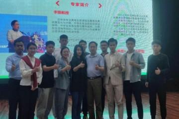 2021年潍坊市高考升学指导会圆满成功