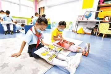 北京学生暑期托管服务学校定期向家长反馈托管情况